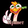 http://s3.uploads.ru/t/5SKA1.png