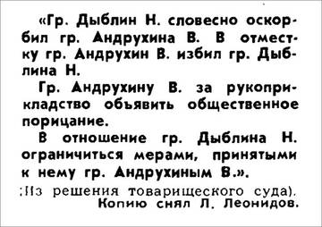 http://s3.uploads.ru/t/5SxNM.jpg