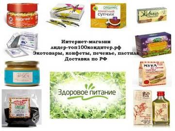 http://s3.uploads.ru/t/5TOcA.jpg