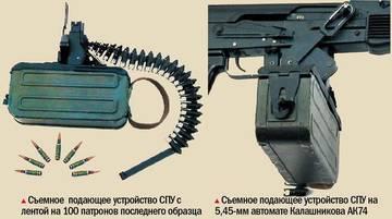 http://s3.uploads.ru/t/5WSh1.jpg