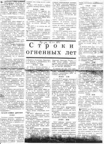 http://s3.uploads.ru/t/5WcOE.jpg