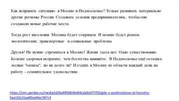http://s3.uploads.ru/t/5XiCo.jpg
