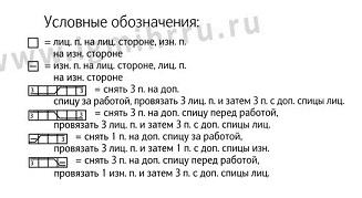 http://s3.uploads.ru/t/5ap9j.jpg