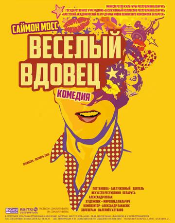 http://s3.uploads.ru/t/5ba9n.jpg