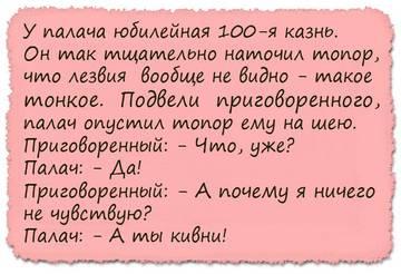 http://s3.uploads.ru/t/5cJCA.jpg