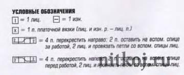 http://s3.uploads.ru/t/5cLFI.jpg