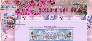 http://s3.uploads.ru/t/5cf7v.png