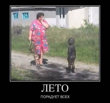 http://s3.uploads.ru/t/5ctTu.jpg