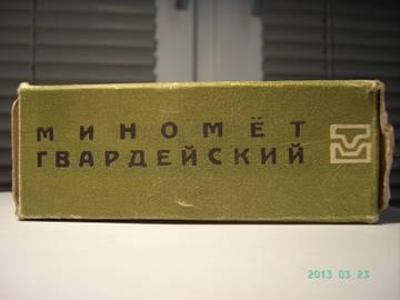 http://s3.uploads.ru/t/5hS3E.jpg