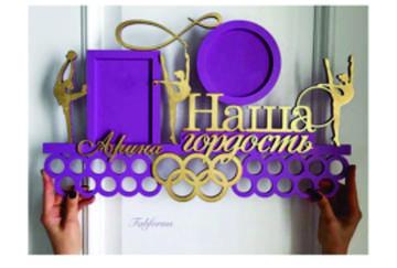 http://s3.uploads.ru/t/5j9Zx.jpg