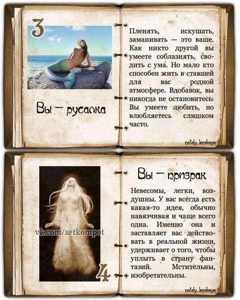 http://s3.uploads.ru/t/5jtO8.jpg