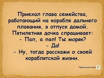 http://s3.uploads.ru/t/5lpvt.jpg