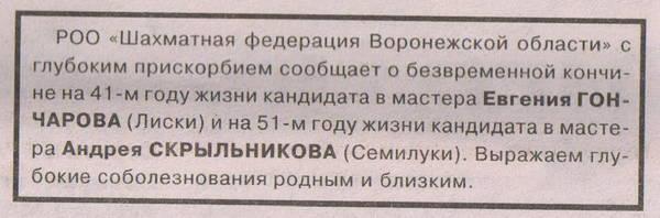 http://s3.uploads.ru/t/5nTU7.jpg