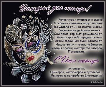 http://s3.uploads.ru/t/5oI1n.jpg