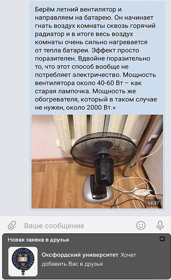 http://s3.uploads.ru/t/5rkv3.jpg