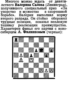 http://s3.uploads.ru/t/5tZ0c.jpg