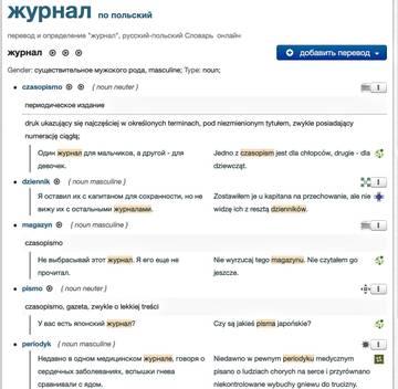 http://s3.uploads.ru/t/5veqK.jpg