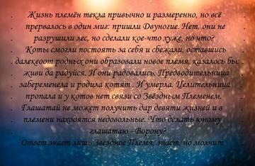 http://s3.uploads.ru/t/5vlDm.jpg