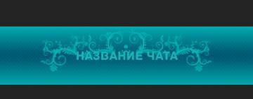 http://s3.uploads.ru/t/63ORH.jpg