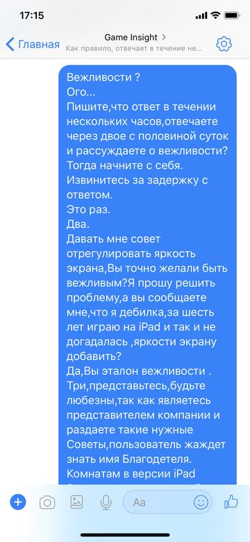 http://s3.uploads.ru/t/63xMK.png