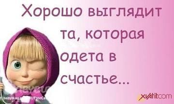 http://s3.uploads.ru/t/64UQK.jpg