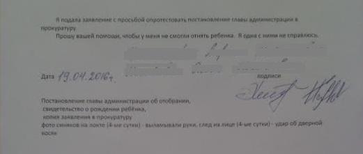 http://s3.uploads.ru/t/6FLaj.jpg
