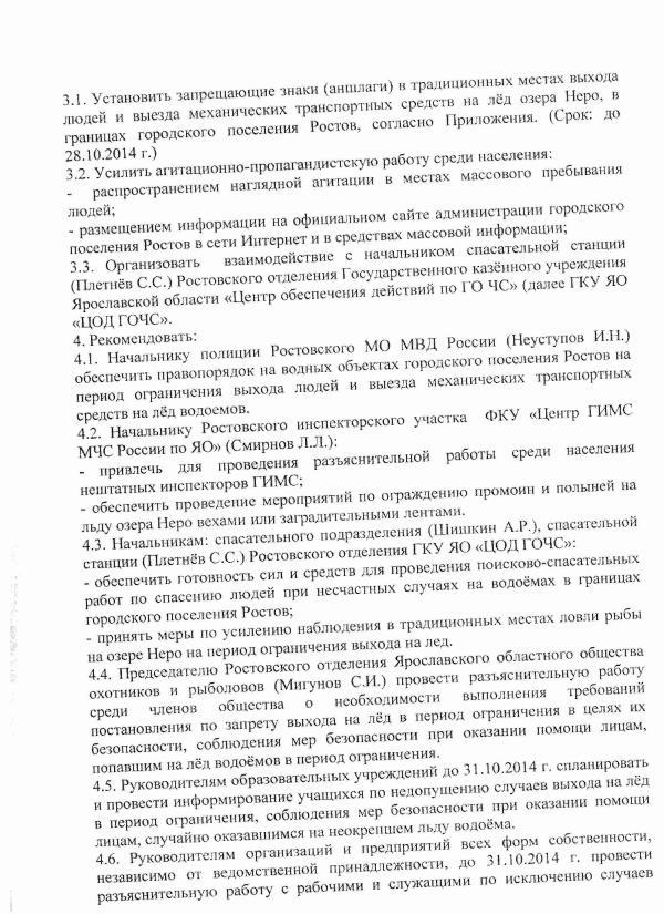 http://s3.uploads.ru/t/6FrQK.png