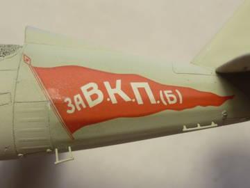 http://s3.uploads.ru/t/6GVXm.jpg
