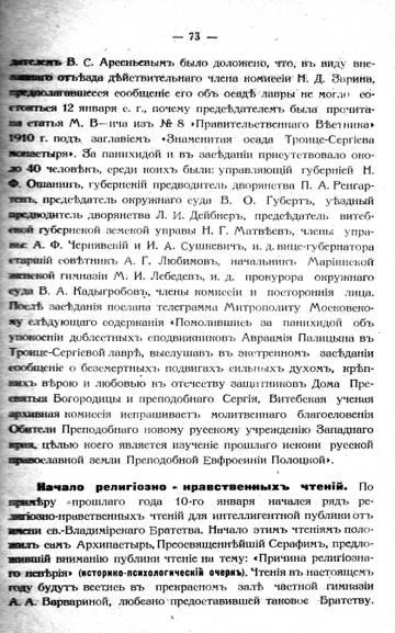 http://s3.uploads.ru/t/6HVec.jpg