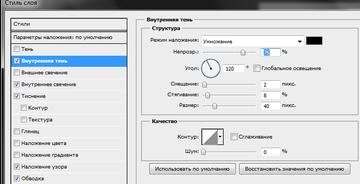 http://s3.uploads.ru/t/6MYWX.png