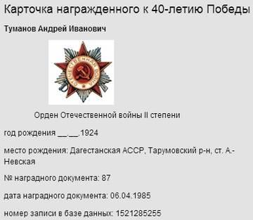 http://s3.uploads.ru/t/6MyB0.jpg