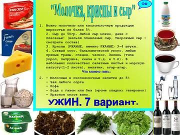 http://s3.uploads.ru/t/6NxLW.jpg