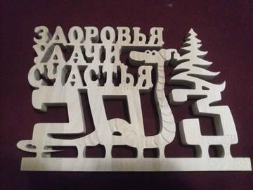 http://s3.uploads.ru/t/6TPiu.jpg