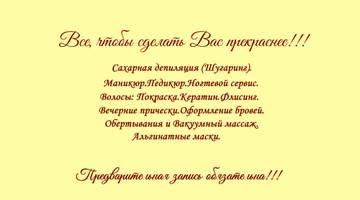 http://s3.uploads.ru/t/6Ufd5.jpg