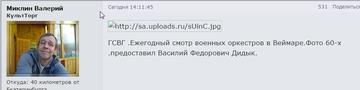 http://s3.uploads.ru/t/6XZyY.png
