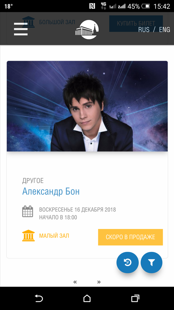 http://s3.uploads.ru/t/6YEZN.png