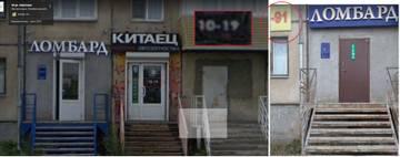 http://s3.uploads.ru/t/6YH2w.jpg