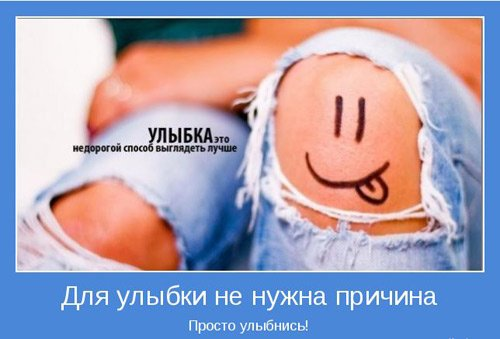 http://s3.uploads.ru/t/6Yt0p.jpg