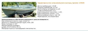 http://s3.uploads.ru/t/6aqtD.png