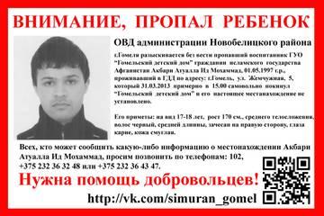 http://s3.uploads.ru/t/6cDpz.jpg
