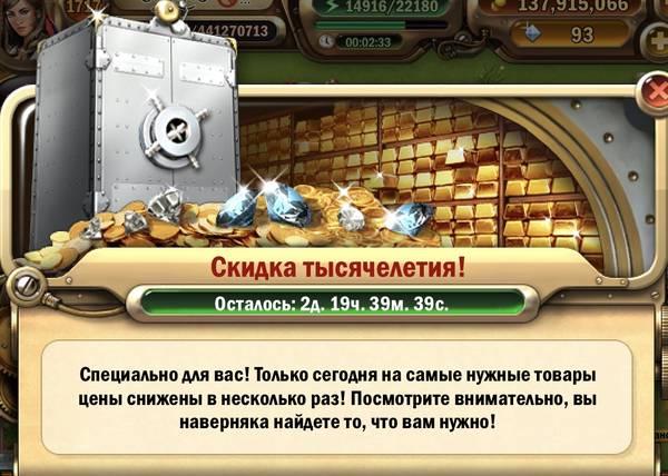 http://s3.uploads.ru/t/6dDc5.jpg