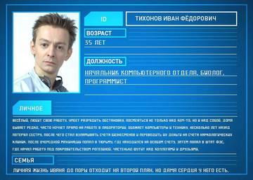 http://s3.uploads.ru/t/6dJeO.jpg