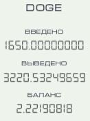 http://s3.uploads.ru/t/6fJHg.jpg