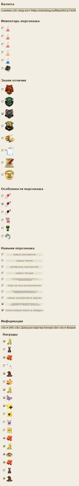 http://s3.uploads.ru/t/6hG7N.png