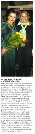 http://s3.uploads.ru/t/6j9zk.jpg