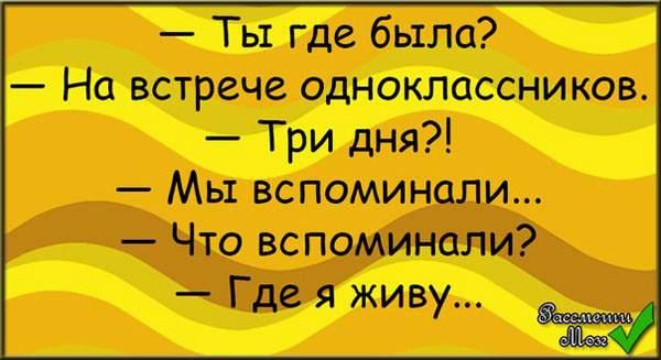 http://s3.uploads.ru/t/6jIuq.jpg