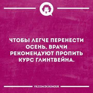 http://s3.uploads.ru/t/6l2Cq.jpg