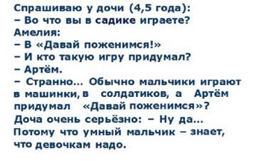 http://s3.uploads.ru/t/6maB2.jpg
