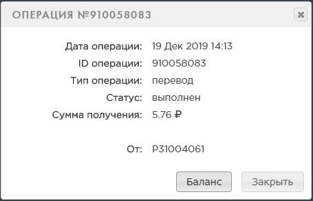 http://s3.uploads.ru/t/6nV3t.jpg