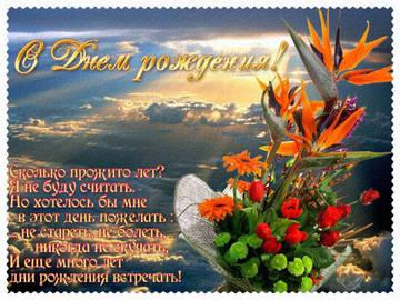 http://s3.uploads.ru/t/6nrKD.jpg